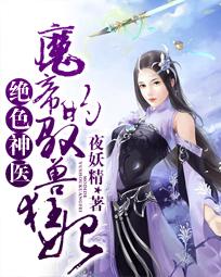 重日本小说