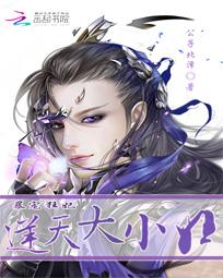 网络论坛小说