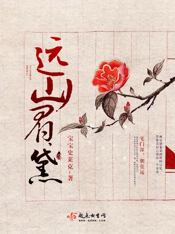 谢君洛小说