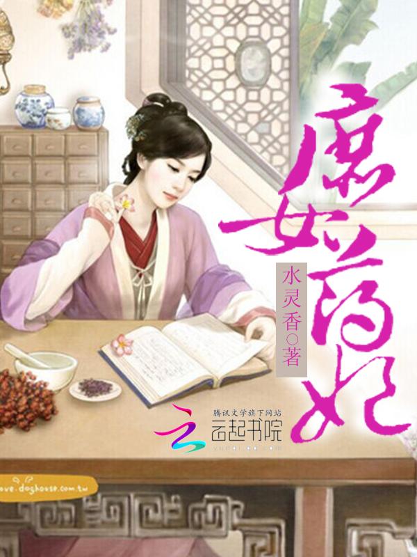 王子波的小说