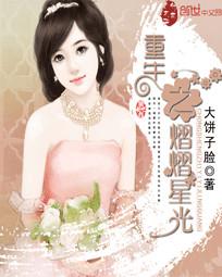 王小理小说