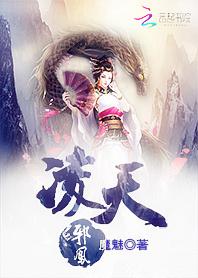 青岛湖小说