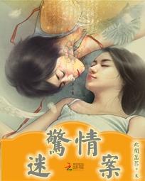 主角是苏落的小说