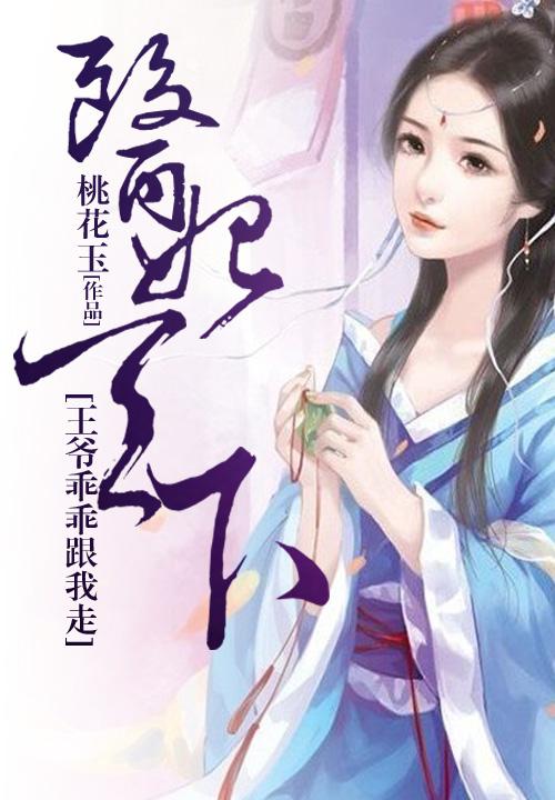 林小天小说