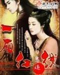 蔡徐坤汤圆小说