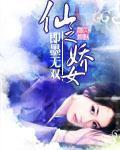 千术1小说