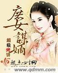 《庶女谋嫡》主角曲欣周涛免费阅读小说
