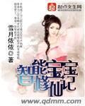 安秋秋小说