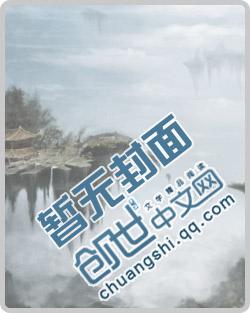 侠女无敌:抓鬼天师闯江湖