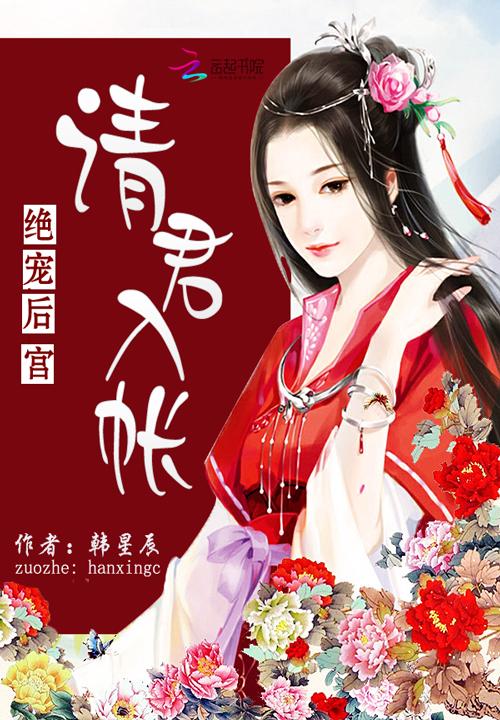 好看的中国古典小说