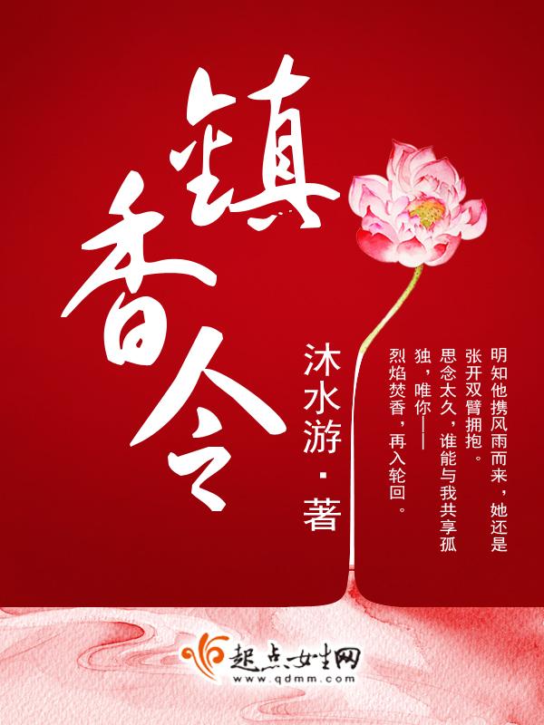 香樟树的小说