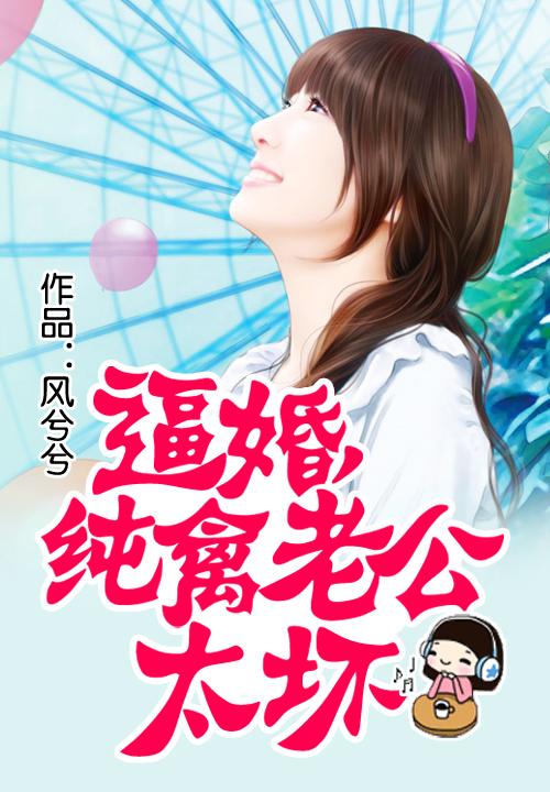 军婚医生小说