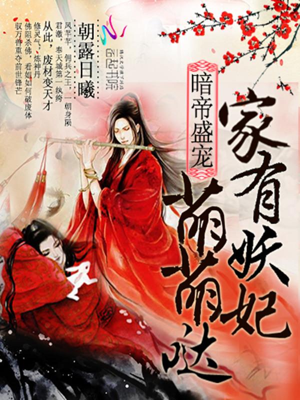 庆春 小说