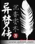 民国江湖小说