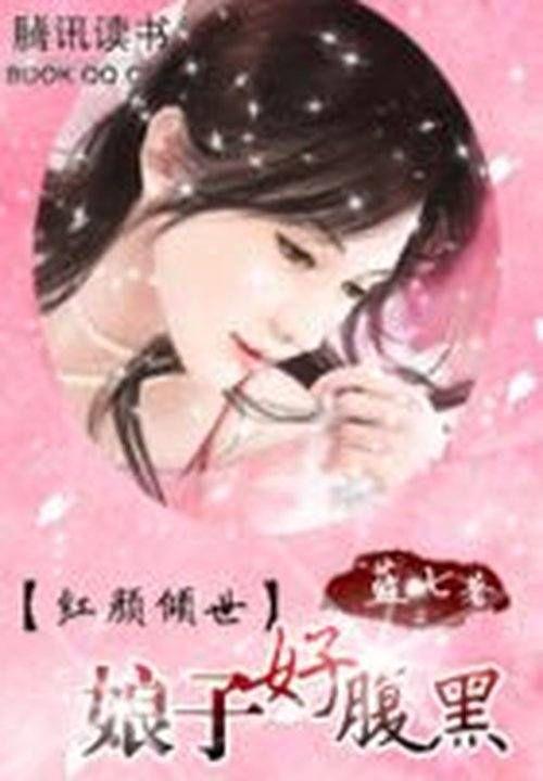 龙腾语音小说