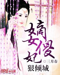 唐河的小说