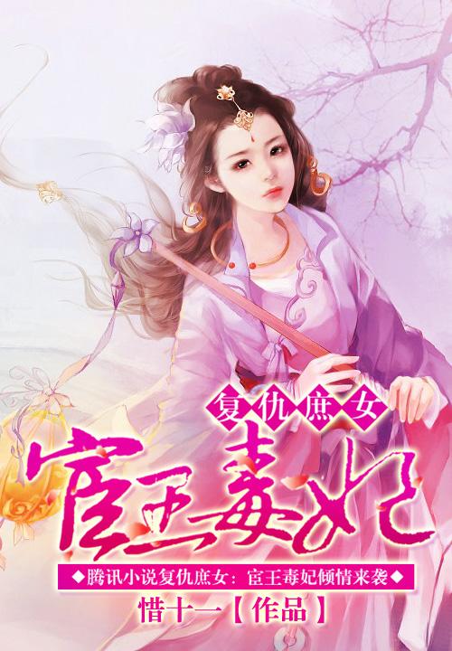 七君的小说