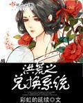 仲夏夕的小说