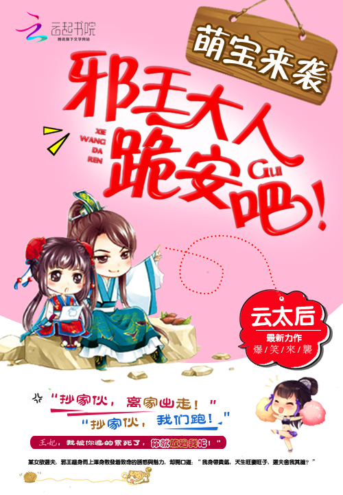 王语嫣的小说