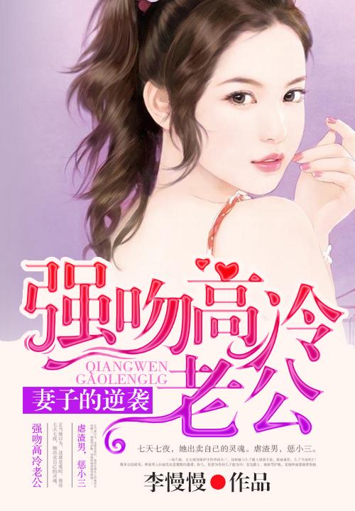 菩提珠 小说