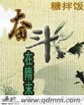 林雨泽小说