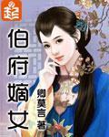 广电台小说