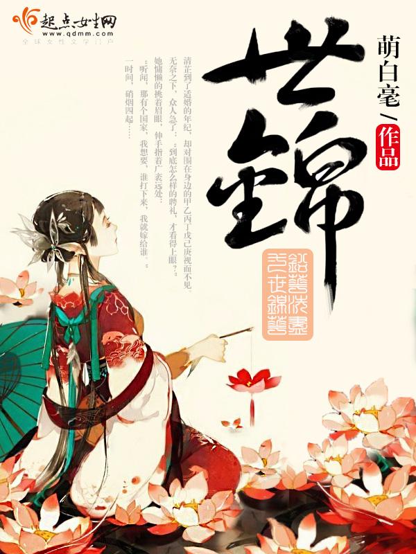 中文小说销售