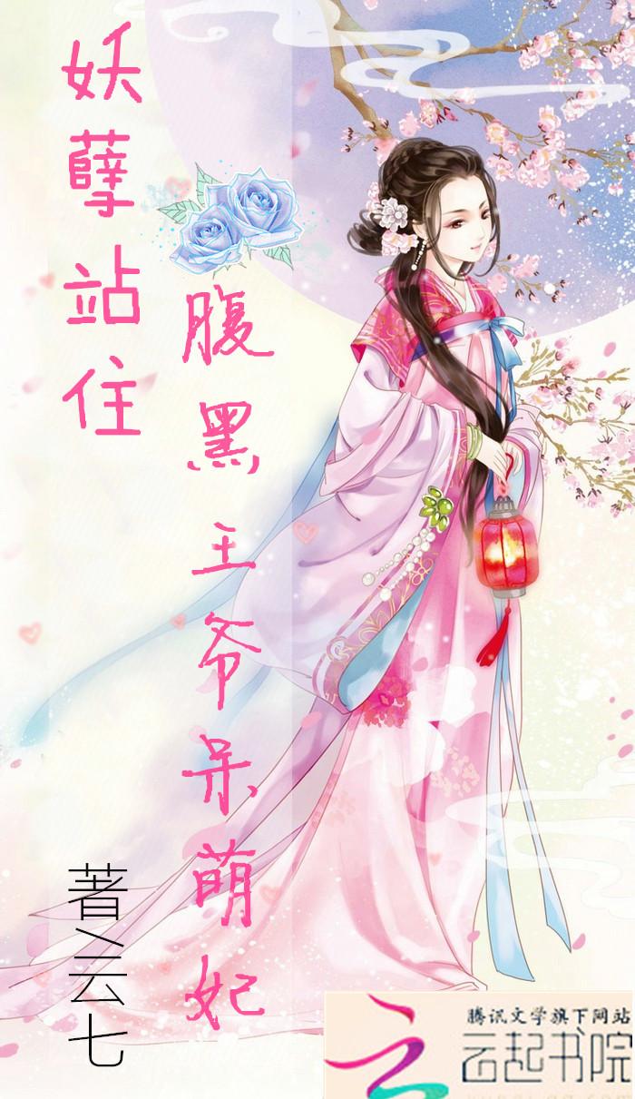 常青藤国际小说