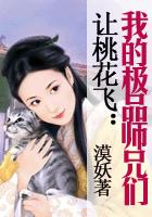 狂神5小说
