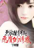 陈敬生小说