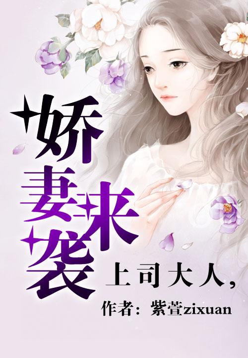紫萱zixuan