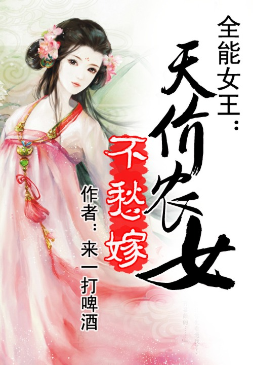 葉彌 小說