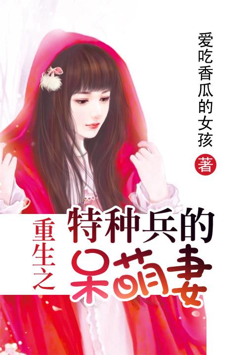 皇朝霸域小说