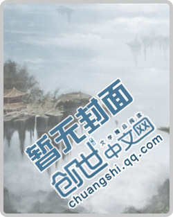 《三国梦颜》(主角孔明宋茵)完结版大结局