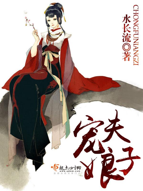 中英双字小说