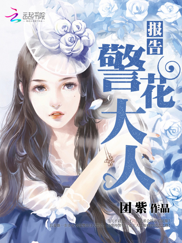 高中外国小说
