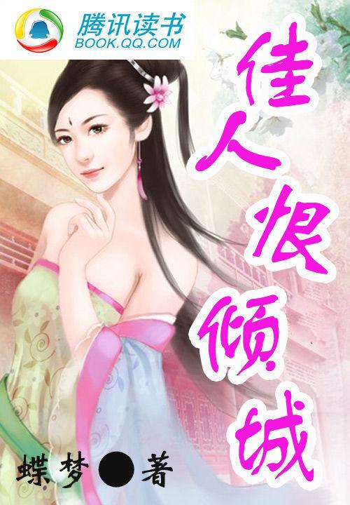 古代男同性恋小说