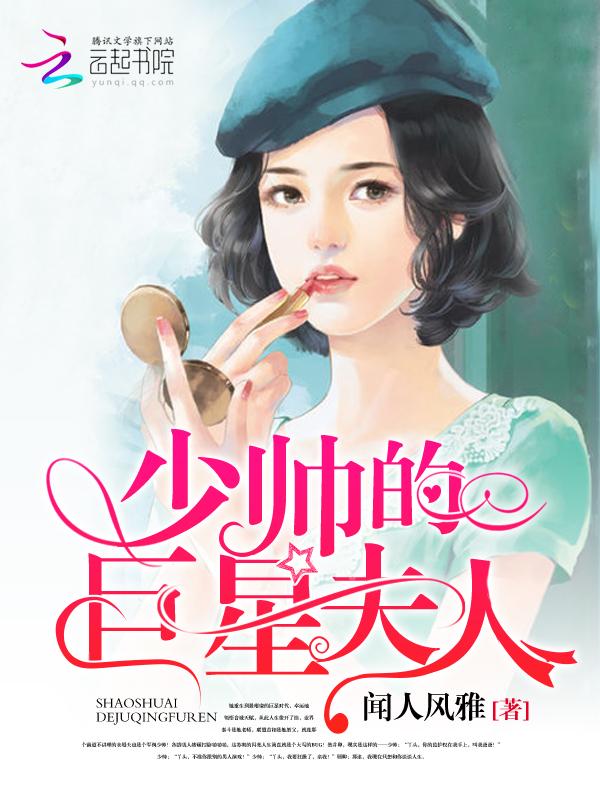 紫剑影小说