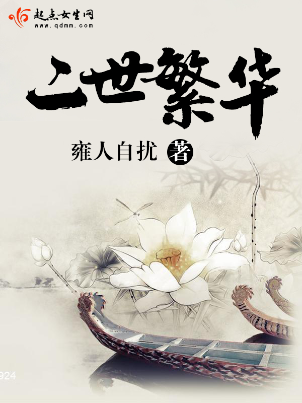 白晓生的小说