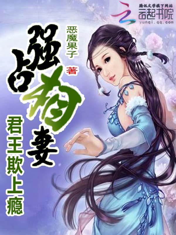 温馨校园小说