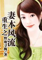 武林志小说