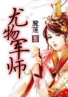 七开头的小说