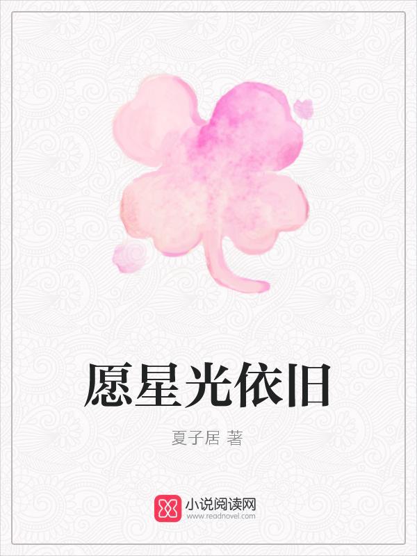 琅琊榜电视剧与小说
