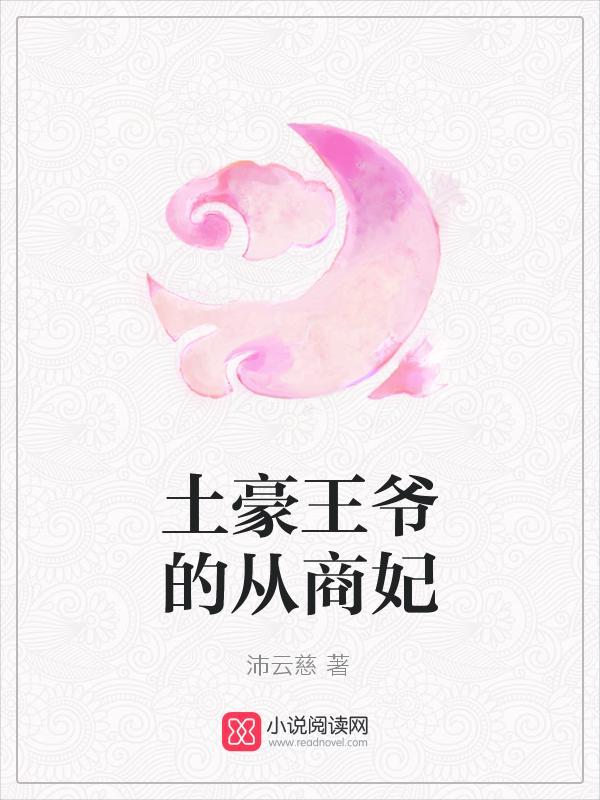 好看的晋江前五十小说
