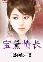 宝黛情长(主角林如海黛玉)完整版最新章节