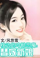 七龙珠之抽奖系统小说