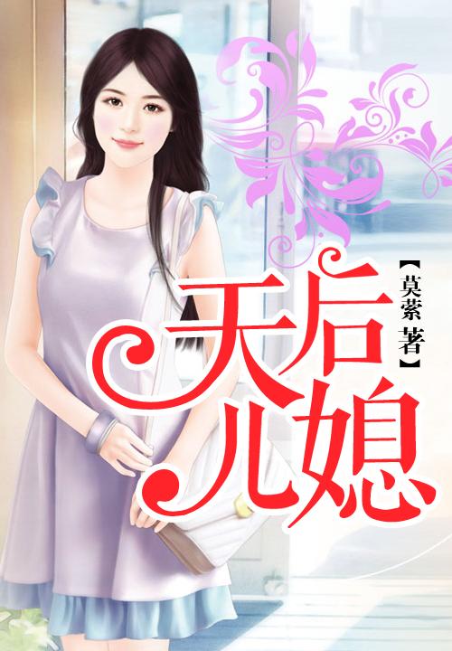 好看的王源姐姐小说