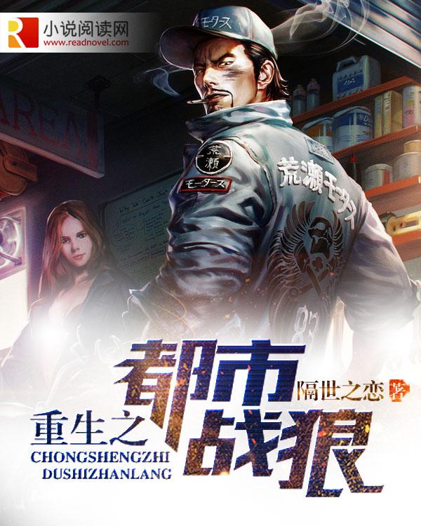 重生之都市战狼主角陆朱子小说完结版精彩章节