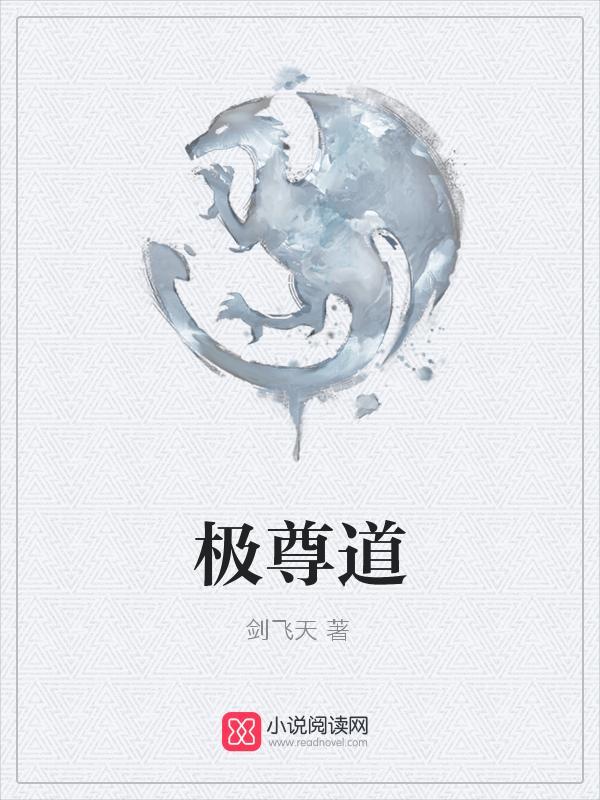 林亦菲小说