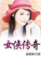 好看的紫竹酒小说